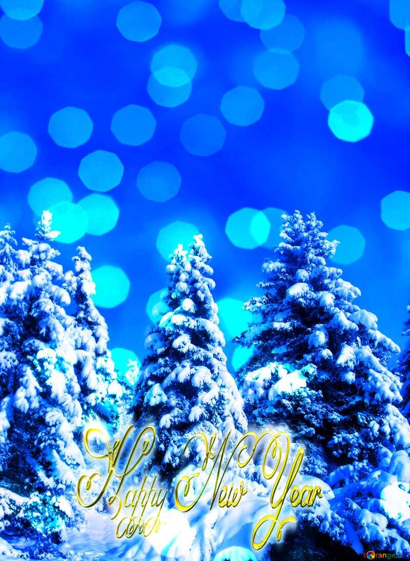 Blue Pine  Tree Inscription text Happy New Year №10576