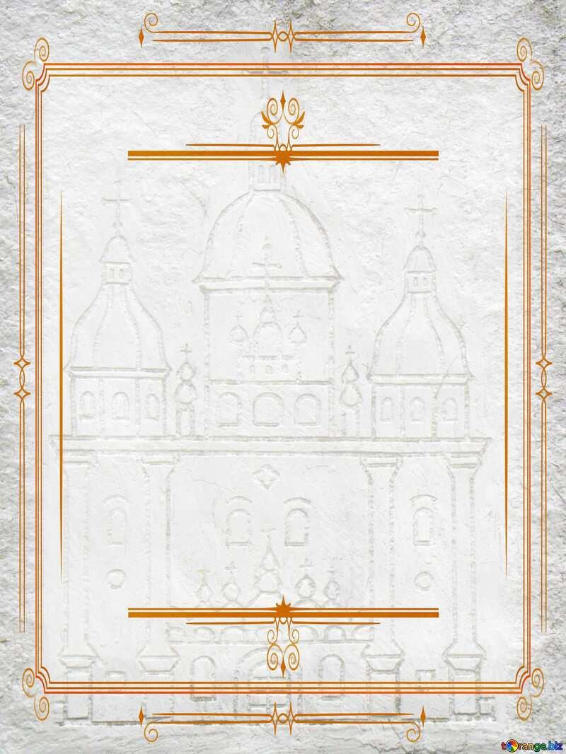 castle cathedral draw Vintage frame retro clip art №52472