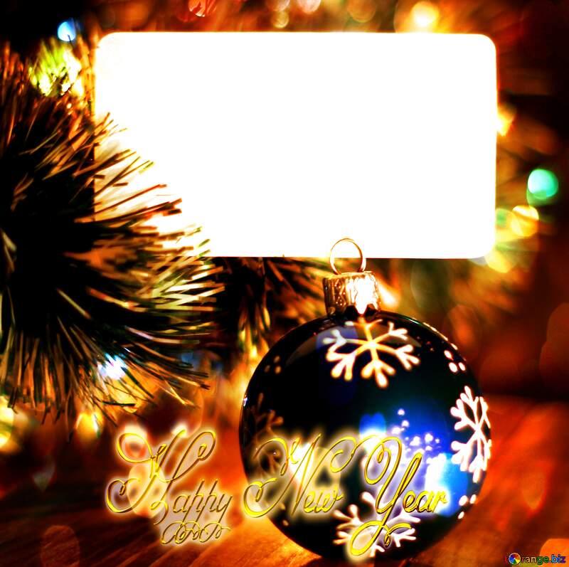 invitation Inscription text Happy New Year №37840