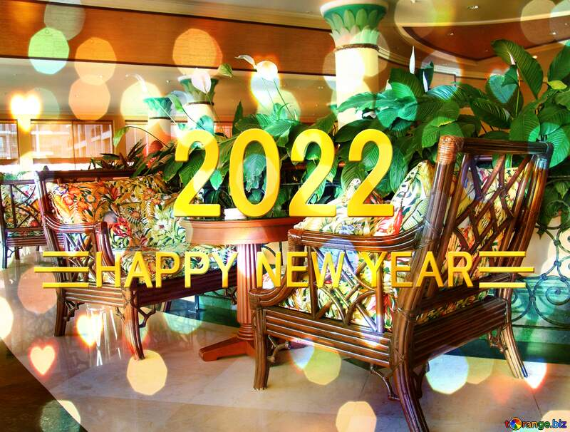 Cafe bar Wooden Chairs Happy New Year 2022 №7097