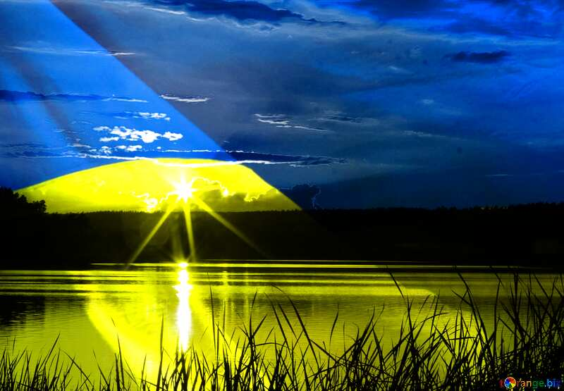 Evening Ukraine landscape №36480