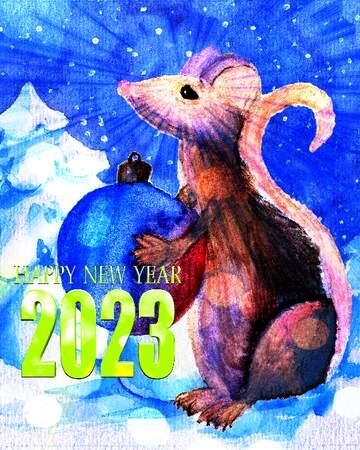 Эффект очень темный. Фрагмент. Happy New Year 2020.