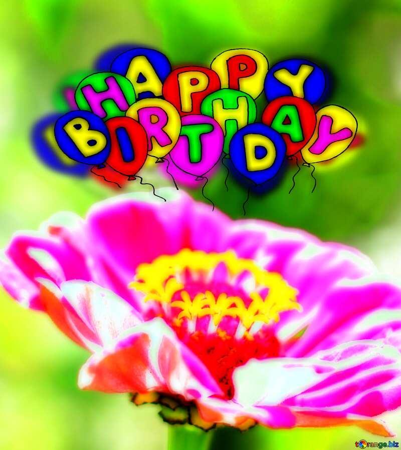 Happy birthday. Drawing cartoon style Air Balloons card Major flower №33439