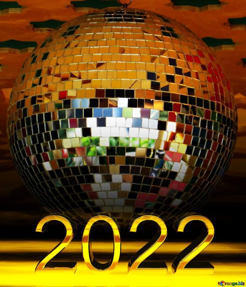 Disco ball lamp 2021 №53395