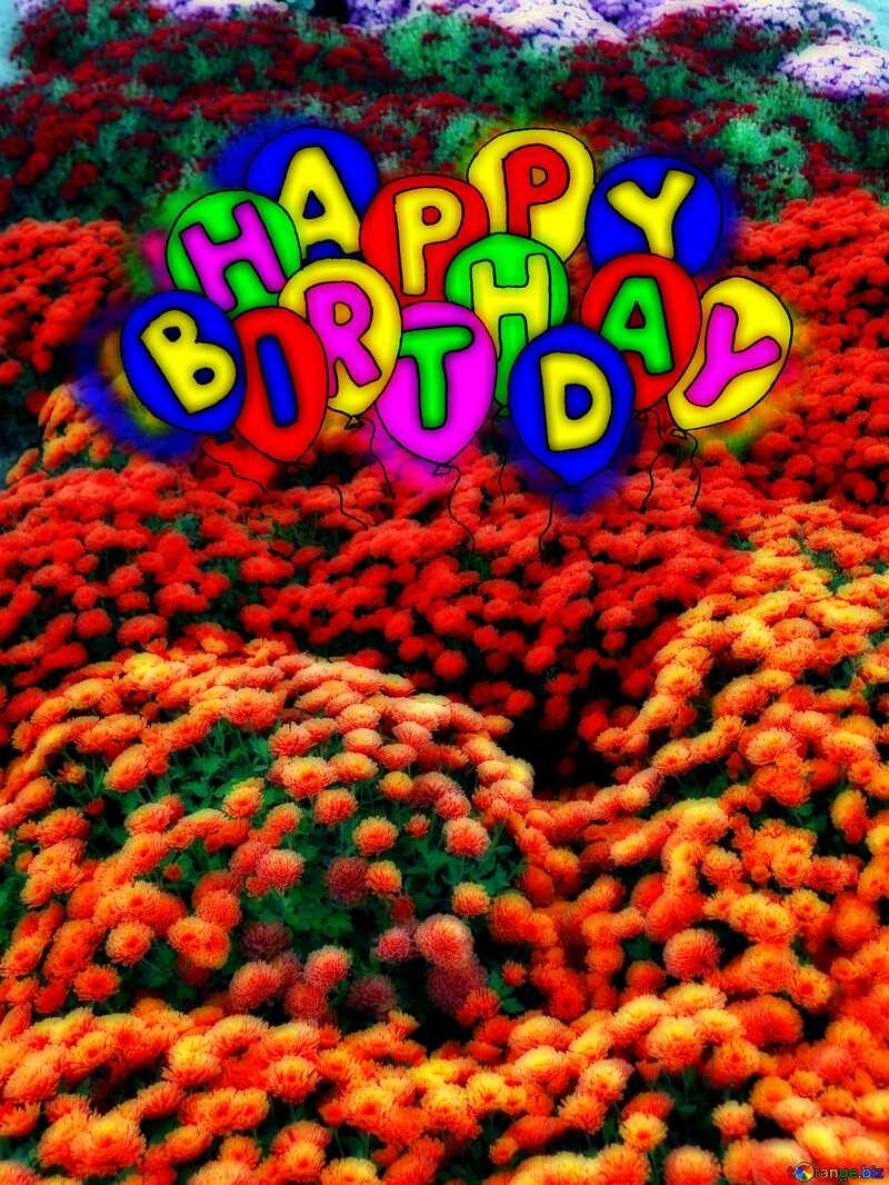 Sea flowers Happy birthday Drawing cartoon style Air Balloons card №14155