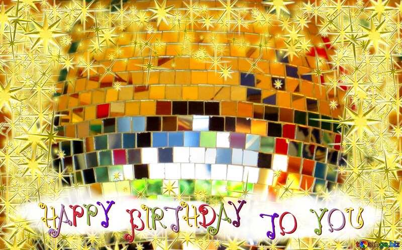 Disco ball music dance lamp gold stars 3d frame happy birthday card №53395