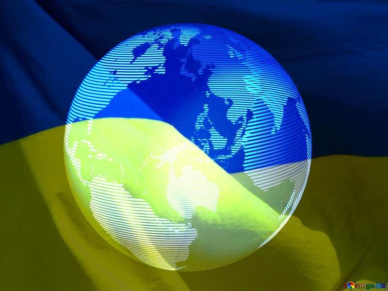 Ukraine global world earth concept planet symbol №54515