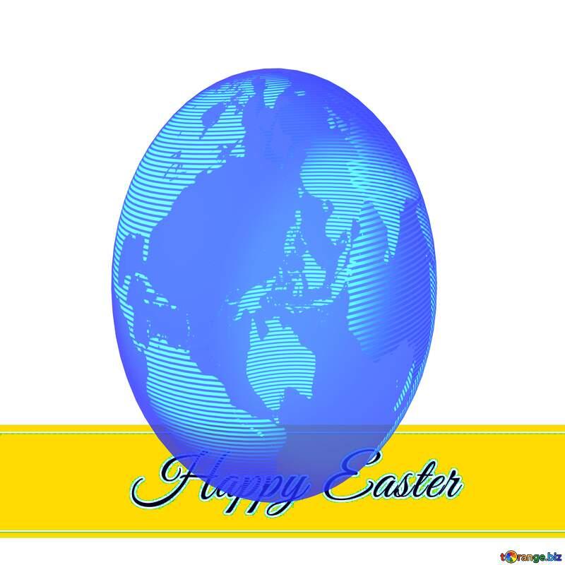 Inscription Happy Easter Earth Global World Egg №49668