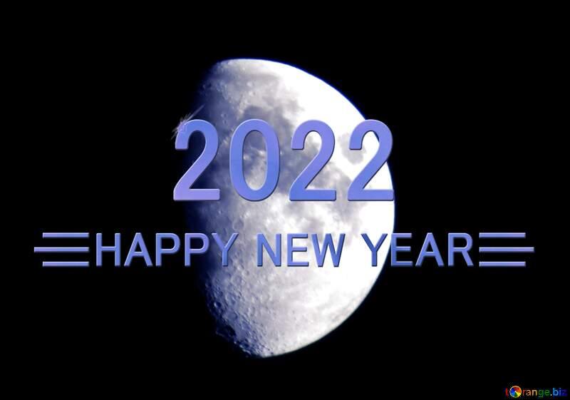 Moon Happy New Year 2022 №17655