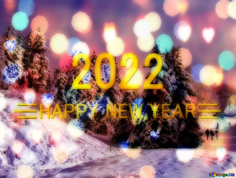 Christmas Tree Winter Forest happy new year 2021 blurred  background №10526