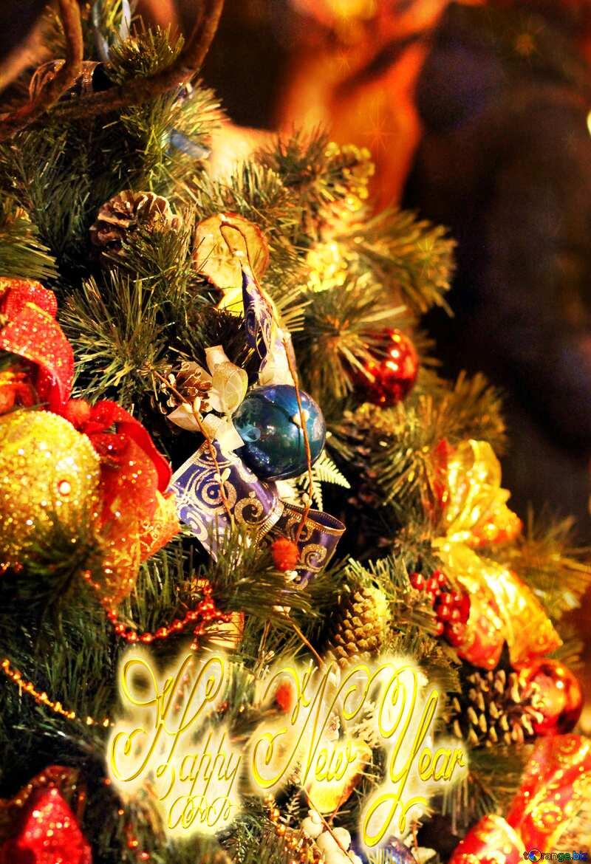 Christmas tree decors text Inscription Happy New Year gold №53541
