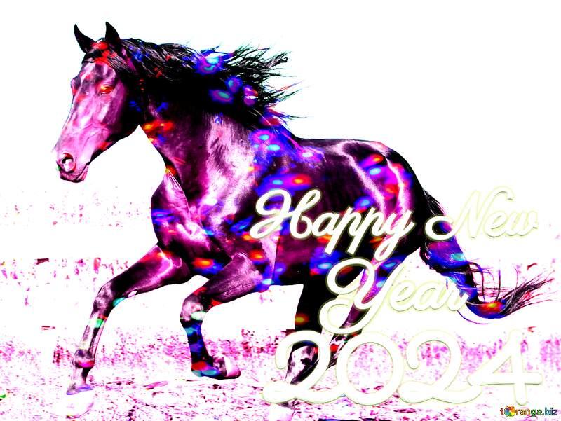 Christmas Horse 2021 №36664