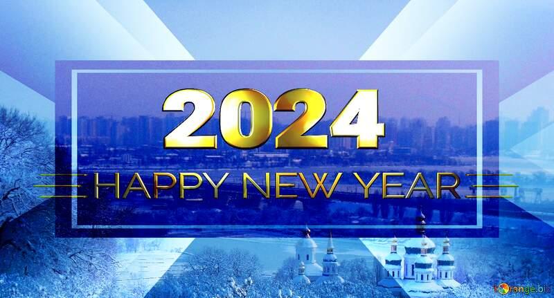 Kiev  winter happy new year 2021 №10579