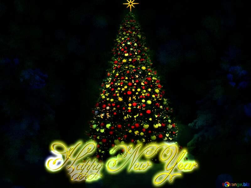 Christmas tree Happy New Year №40739