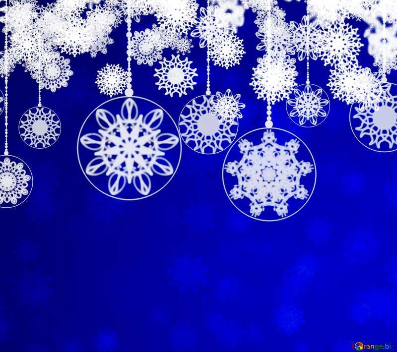 Clipart Christmas snowflakes №40711