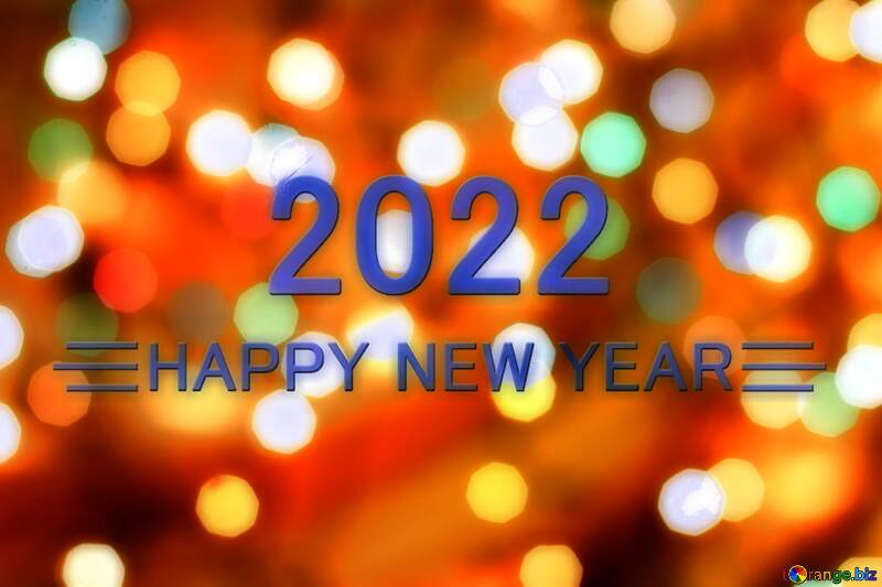 Christmas 2022 background №24617