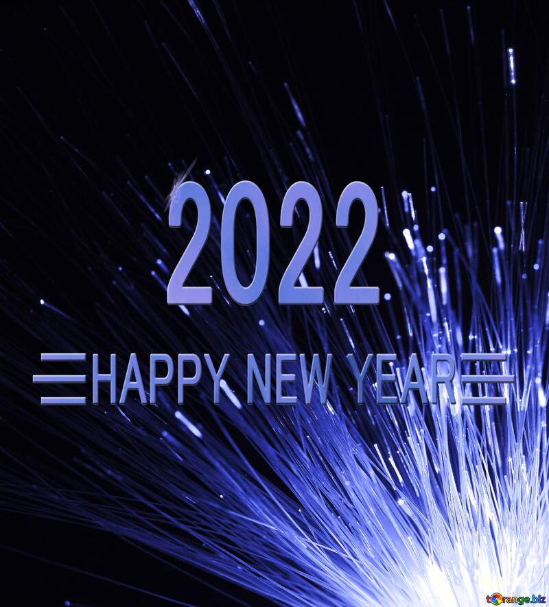 Transmission of data over an optical fiber  blue 2021 happy new year №41328