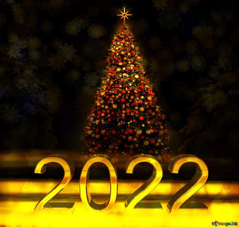 Christmas tree 2021 №40739