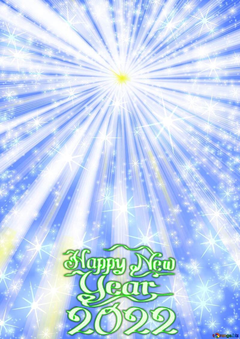 Winter big Happy New Year 2022 Card Background Rays Rays of sunlight №49660