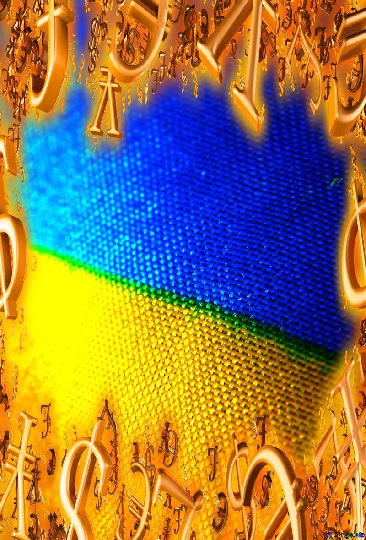 Vertical Red Golden money frame finance. Ukraine flag №36245
