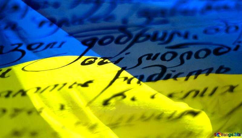 Українська мова №29134