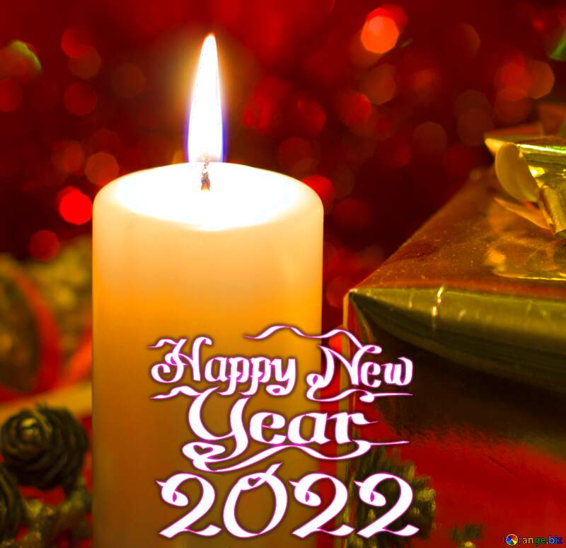 Gift for the new year happy new year 2021 №15039