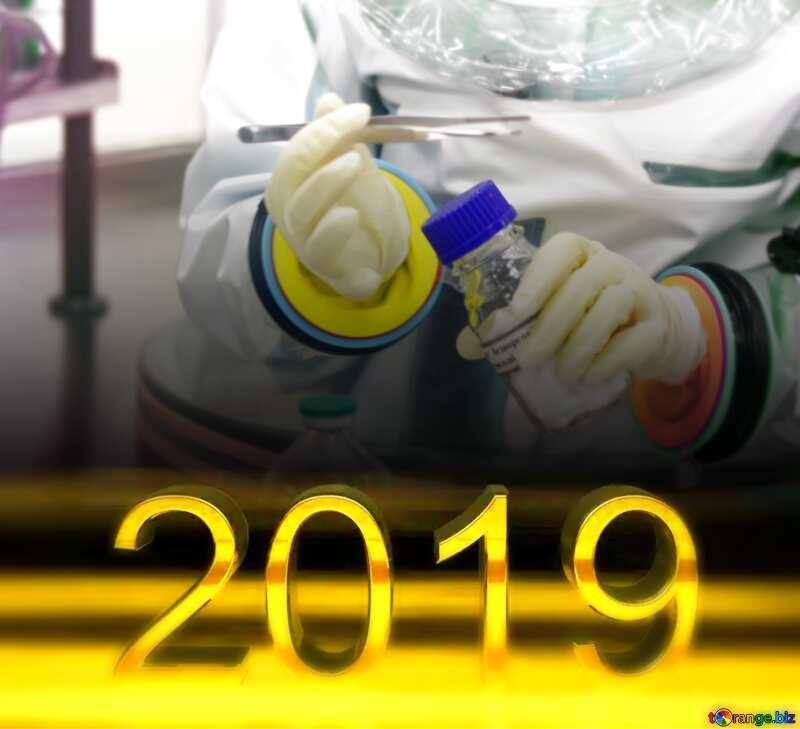 virus 2019 №54575