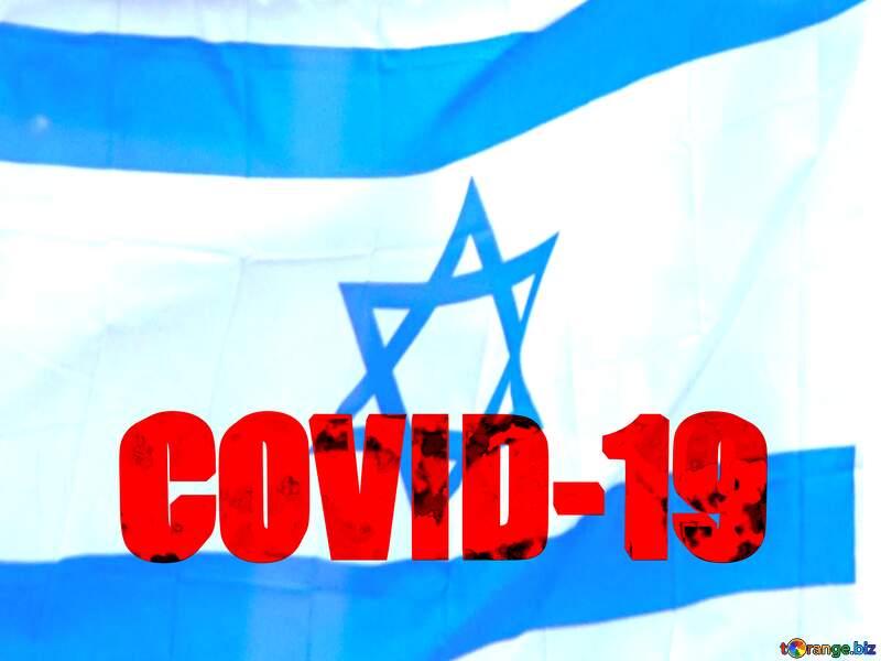 Israel Corona virus Covid-19 Coronavirus disease 2019 2020 №54732