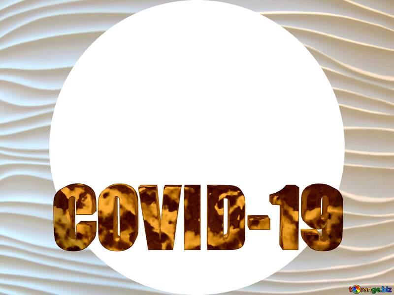 Blue Corona virus Covid-19 Coronavirus disease 2019 2020 №54732