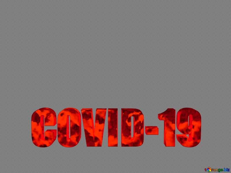 Digital background Corona virus Covid-19 Coronavirus disease 2019 2020 №54732