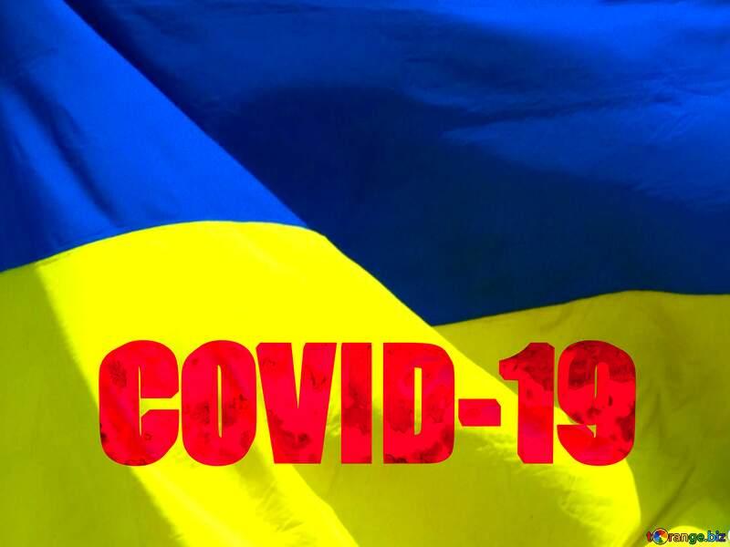 Ukraine Corona virus Covid-19 Coronavirus disease 2019 2020 №54732
