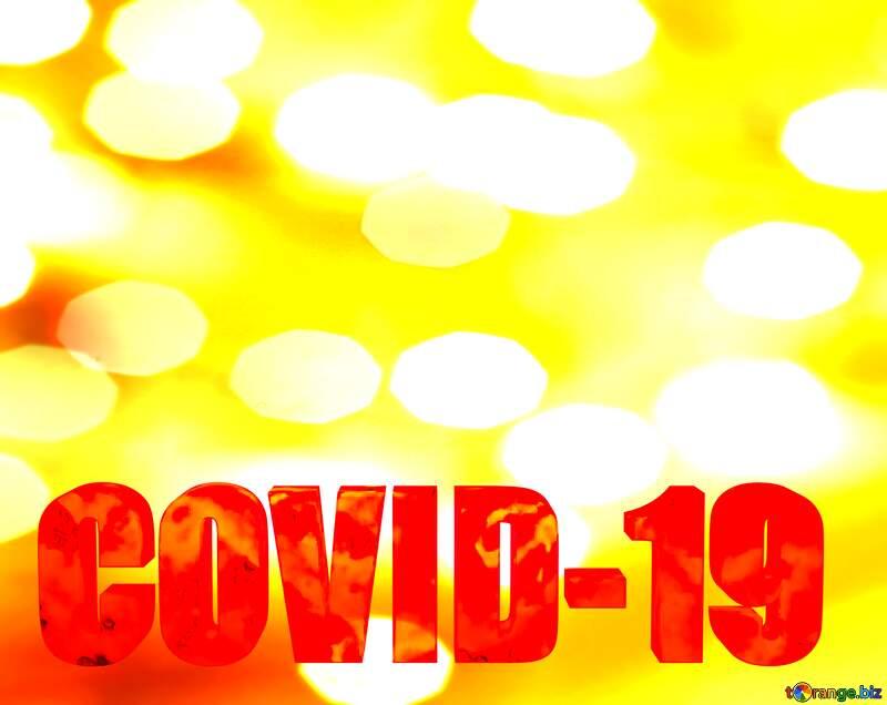 3d text Corona virus Covid-19 Coronavirus disease 2019 2020 №54732