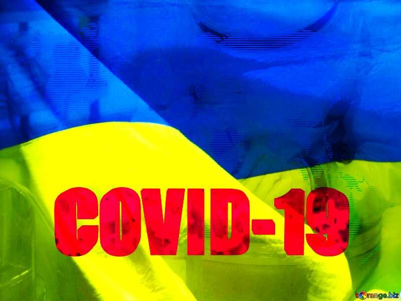 Corona virus Covid-19 2019 ukraine picture coronavirus zone map №54732