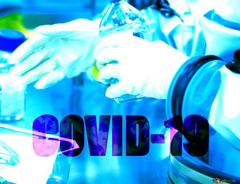 Covid-19 Coronavirus vaccine science lab №54587