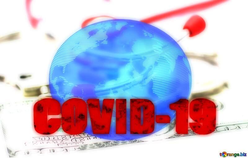 Crime medicine Covid-19 Coronavirus №19913