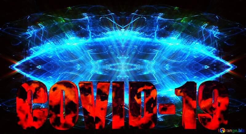 Corona Covid-19 virus techno abstract backgrounds electric lighting №54732