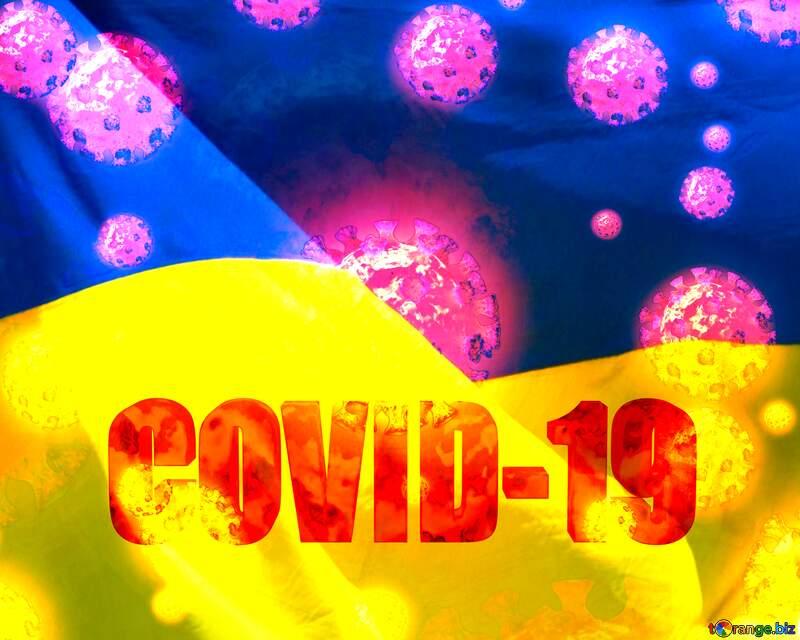 Ukraine Corona virus Coronavirus dark background №54739