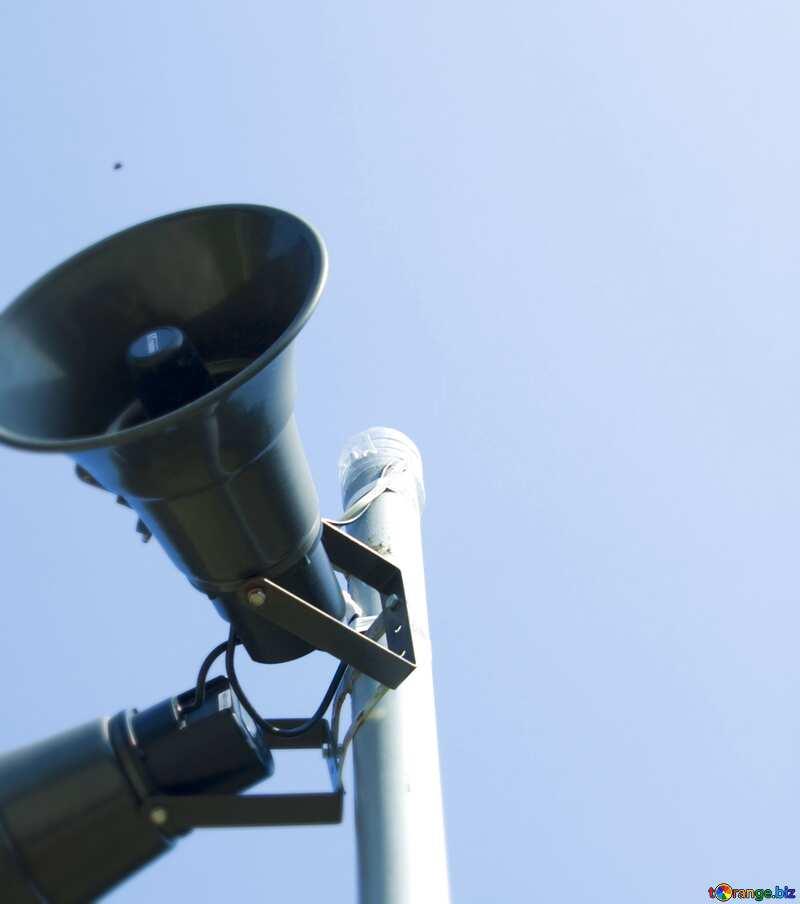 Street Speaker №12903