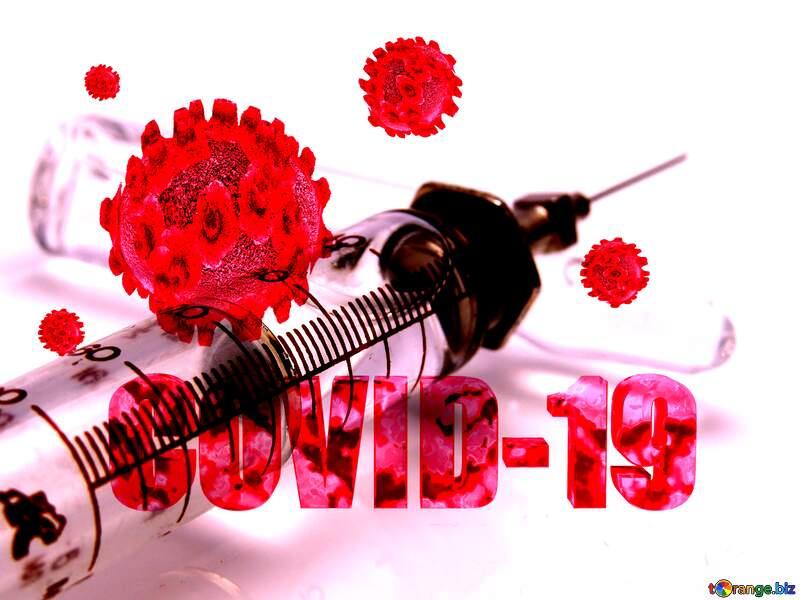 Covid-19 old syringe background №20175