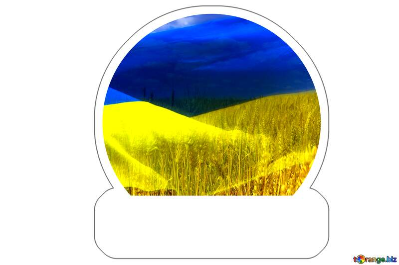 Ukraine Sticker №33620