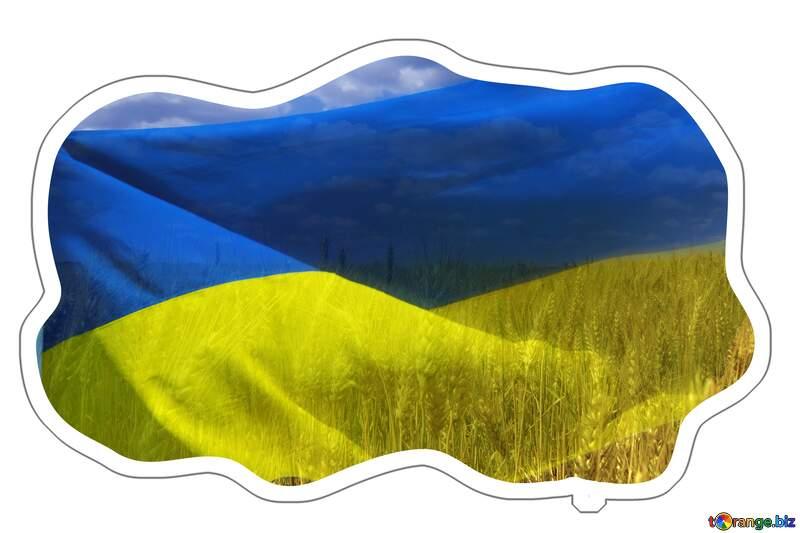 Ukraine Sticker template №33620