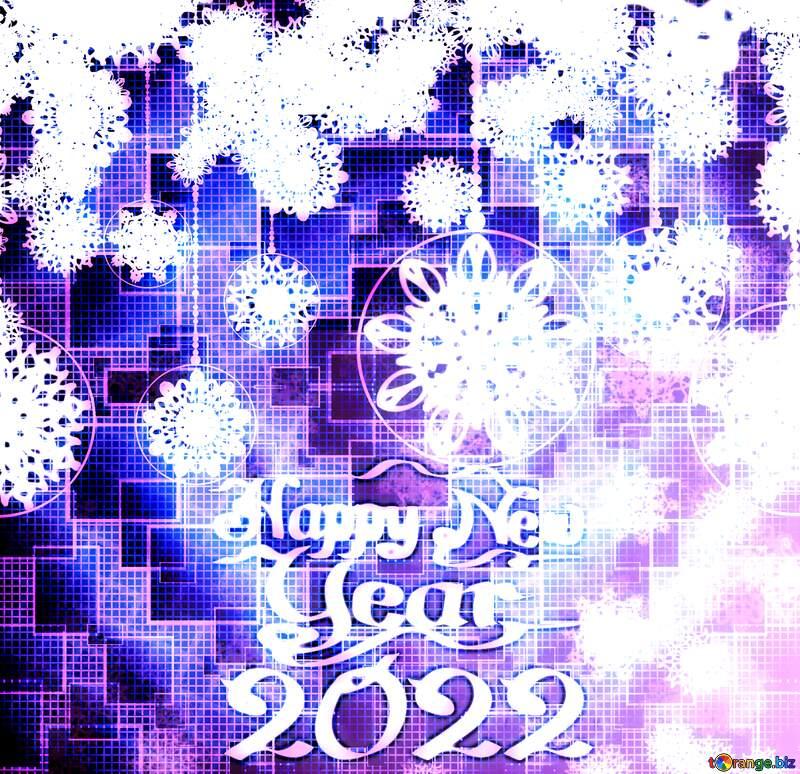 Clipart Christmas blue hi tech 2021 №40711