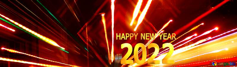 Road Lights Happy New Year 2022 №638