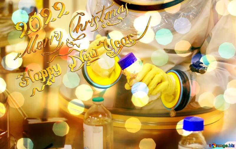 virus Happy New Year 2021 №54575