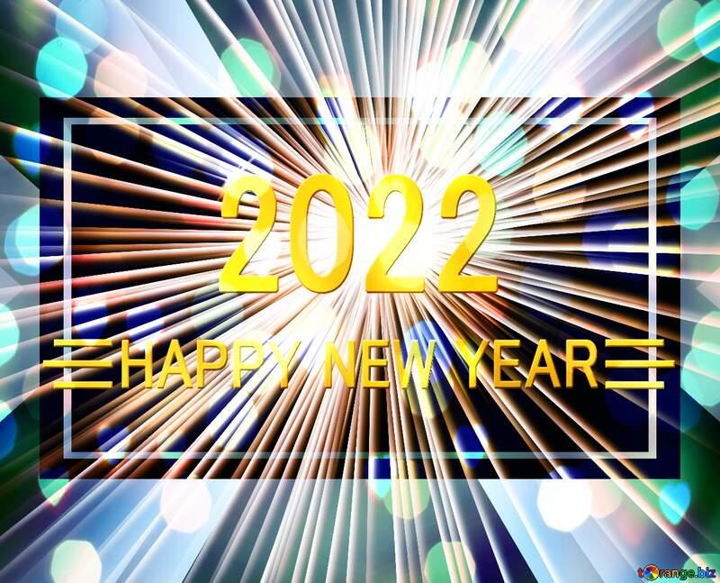 2022 new year №54751