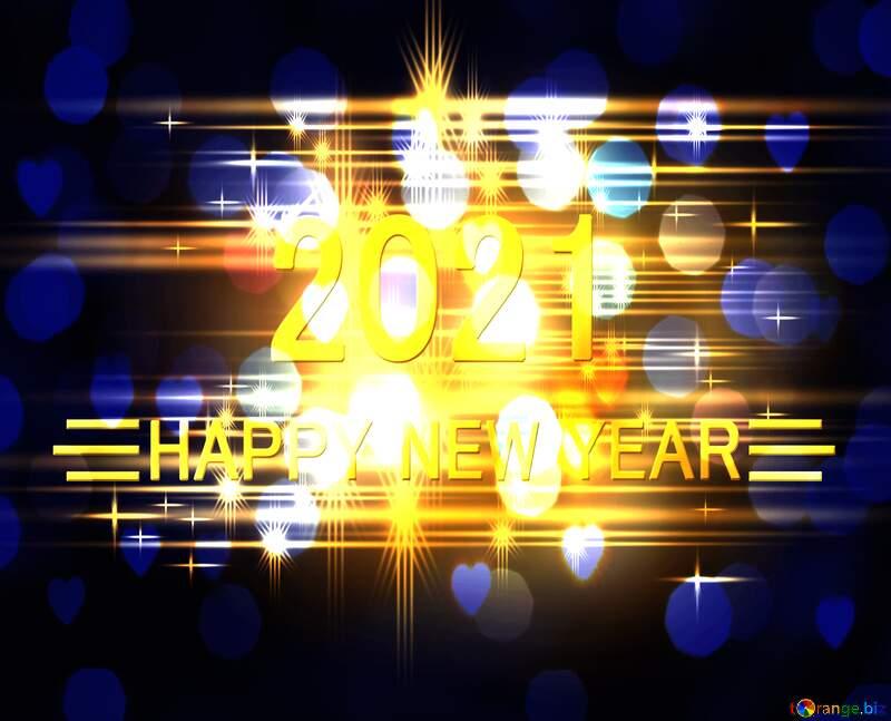 happy new year 2021 bokeh lights hearts gold bright №54753