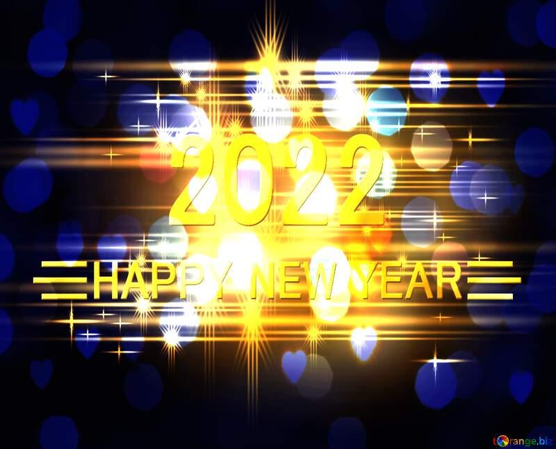 happy new year 2022 bokeh lights hearts gold bright №54753