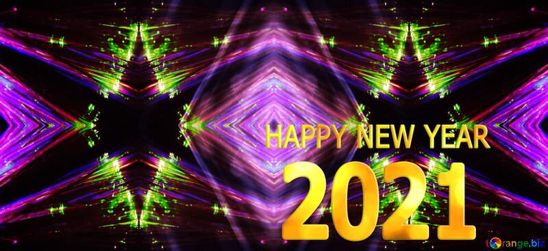 seamless fractal ribbon Happy New Year 2021 №25870