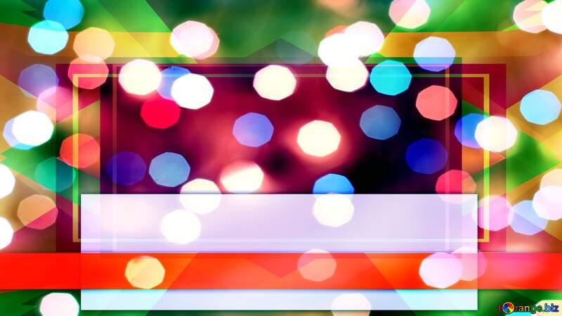 Visual effect lighting light pattern thumbnail christmas background blank illustration template frame №54862