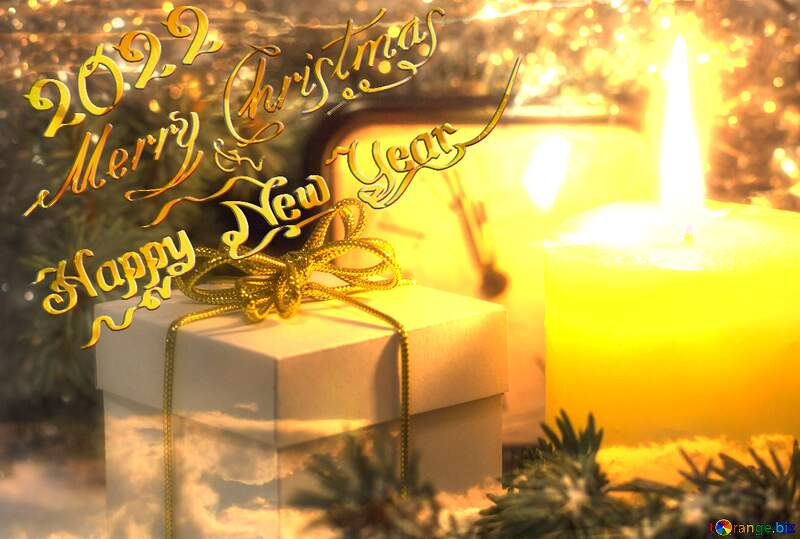 Christmas greeting 2021 card №15379